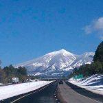 Halfway to Flagstaff